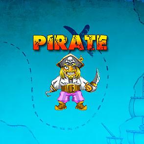 Тем Подарок – Слот От 2 Игрософт Pirate без сомнения